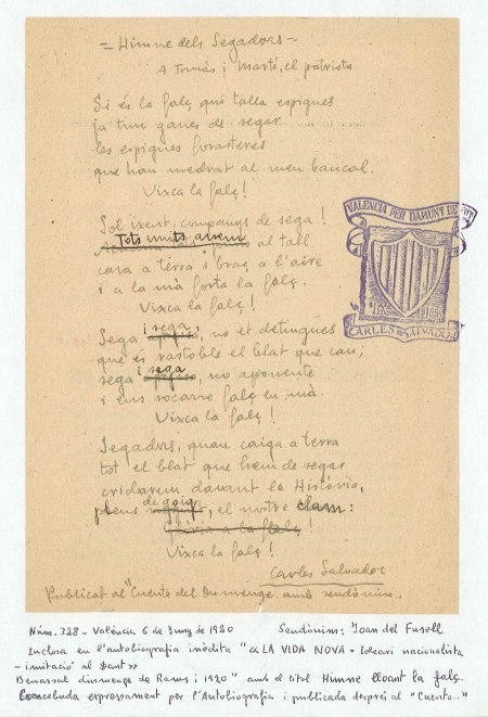 manuscrit-poema-FALÇ